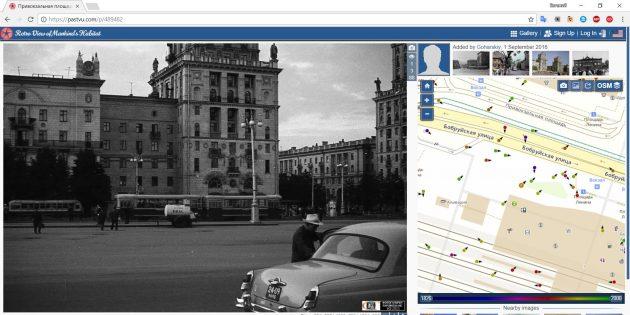 PastVu: фотографии улиц
