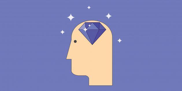 4 способа обнаружить свои скрытые способности