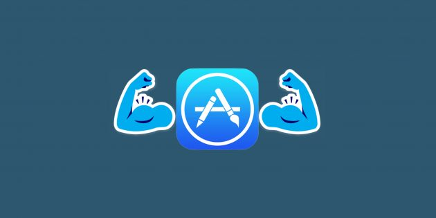 8 советов, которые помогут использовать App Store в iOS 11 на полную