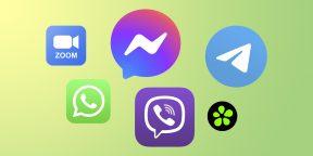 9 сервисов для бесплатных звонков через интернет
