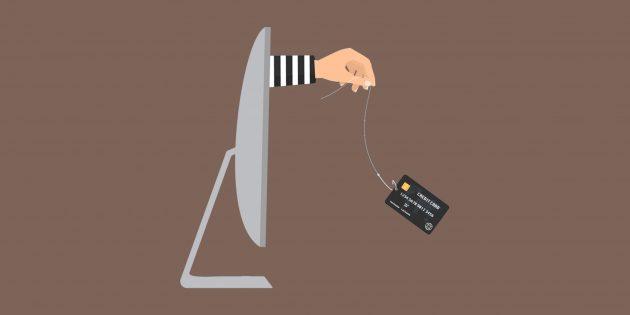 Чёрный майнинг: как зарабатывают деньги через чужие компьютеры