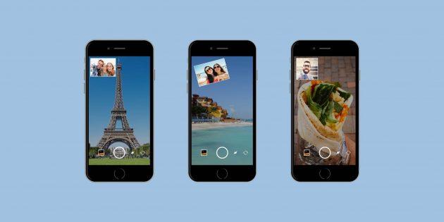 ClippyCam для iOS — камера для любителей снимать забавные видео