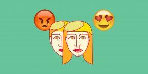 Действительно ли женщины эмоциональнее мужчин