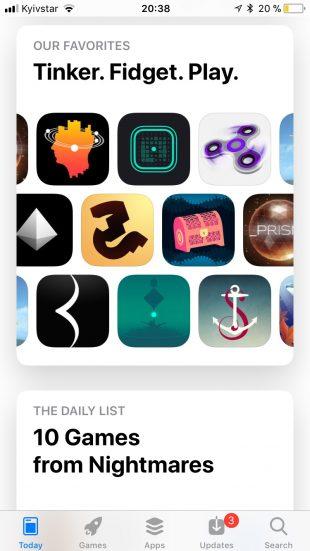 App Store в iOS 11: тематические подборки