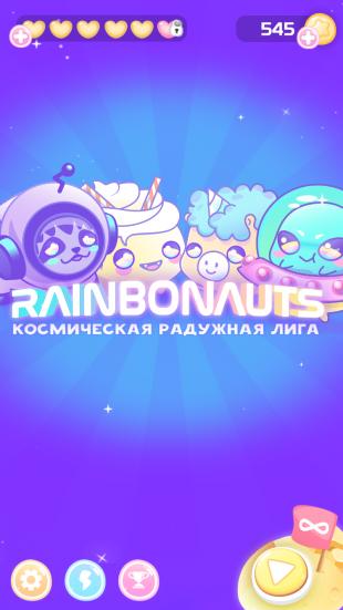 Rainbonauts
