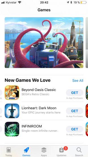 App Store в iOS 11: горизонтальная прокрутка