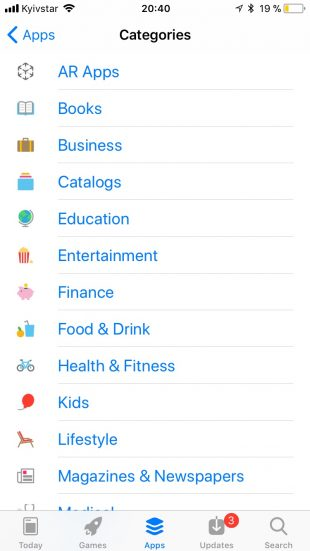 App Store в iOS 11: категории