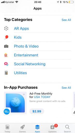 App Store в iOS 11: популярные категории