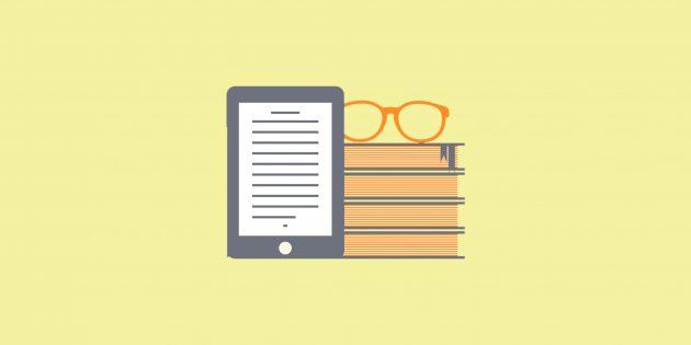 Как чтение бумажных и электронных книг влияет на нашу память и продуктивность