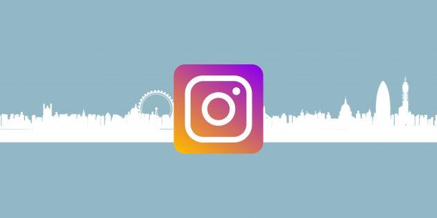 Как публиковать панорамы в Instagram