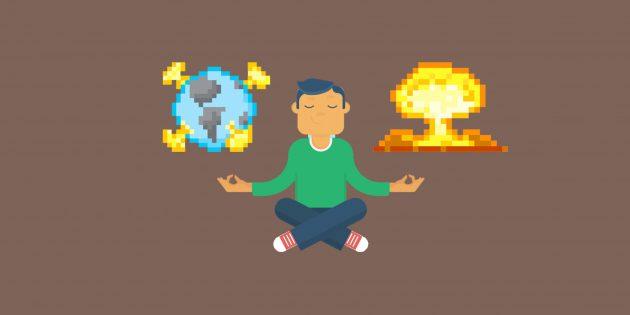 Как справиться со страхом конца света