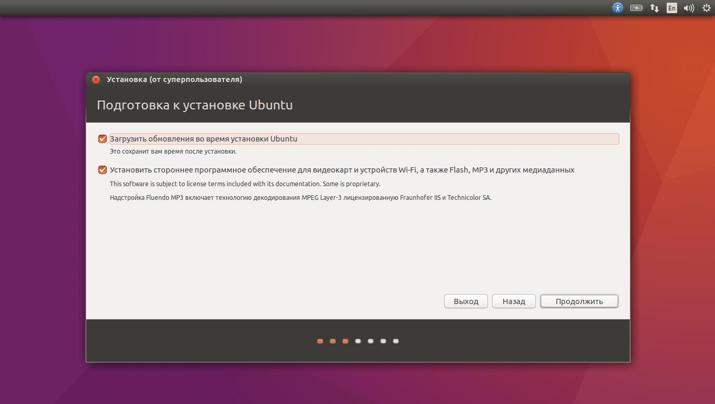 Как установить windows 10 вместо linux