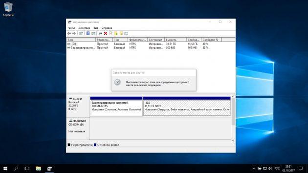Как создать раздел для Linux в Windows