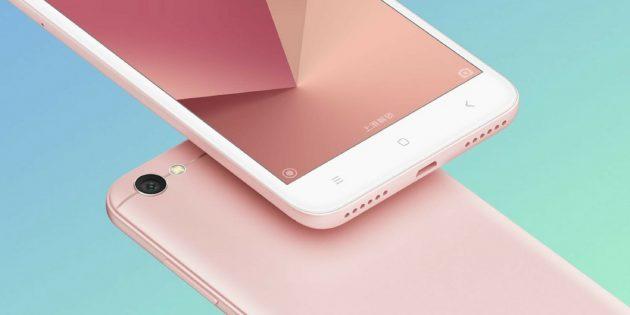 Xiaomi Redmi 5A розовый