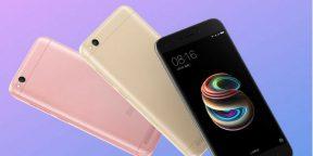 Xiaomi представила бюджетный смартфон Redmi 5A