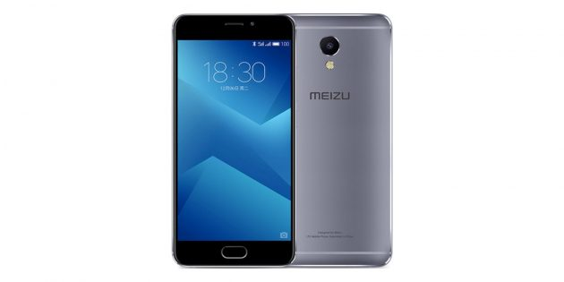 Meizu M5 Note sale