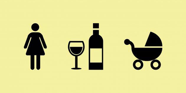 Правда ли алкоголь убивает яйцеклетки