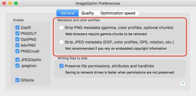 информация о местоположении: macOS