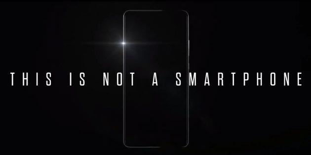 Дизайн «интеллектуальной машины» Huawei Mate 10 Pro раскрыли до анонса
