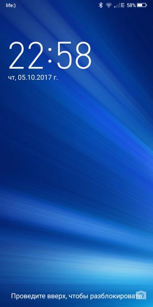 Bluboo S8 os 1