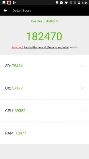Тестирование OnePlus 5