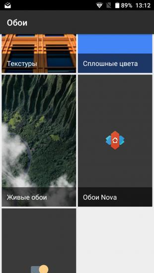 живые обои: приложение обои