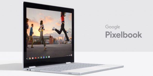 Ноутбук Pixelbook