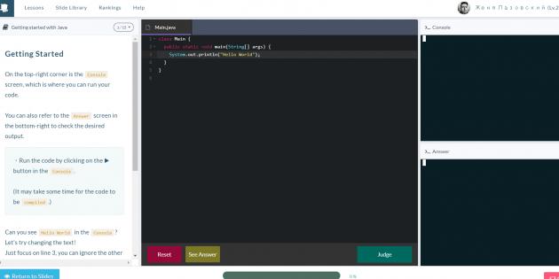 Progate: изучение языков программирования