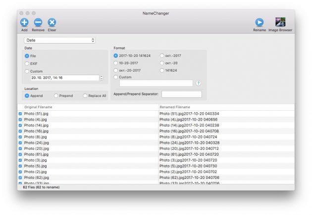 переименование файлов: NameChanger