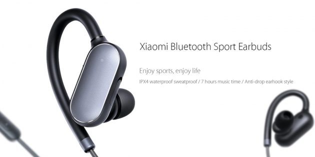 Xiaomi Wireless Music Sport Earbuds скидка