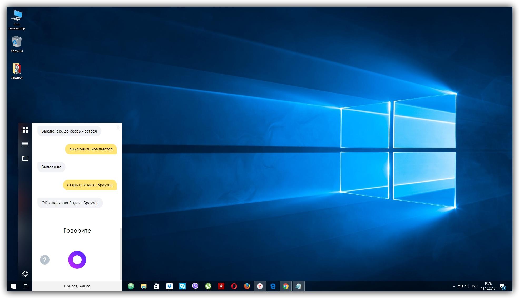Скачать различные утилиты windows linux centos
