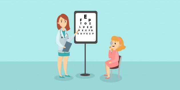 11 советов для здоровья глаз
