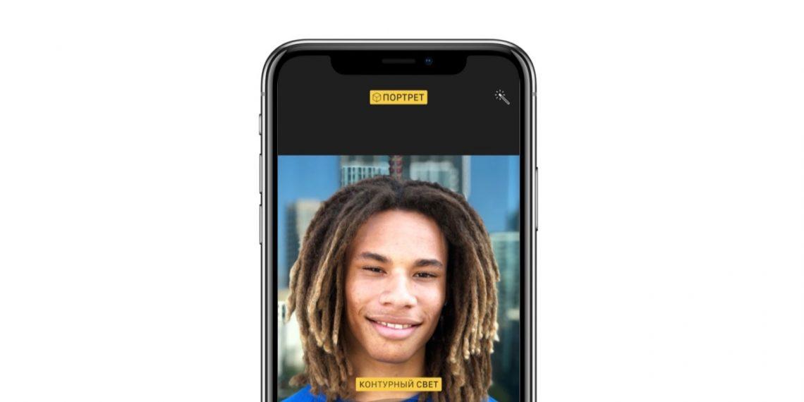 Сравнение iPhone: Фронтальная камера
