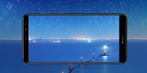 Представлен смартфон Huawei Mate 10 Lite с четырьмя камерами