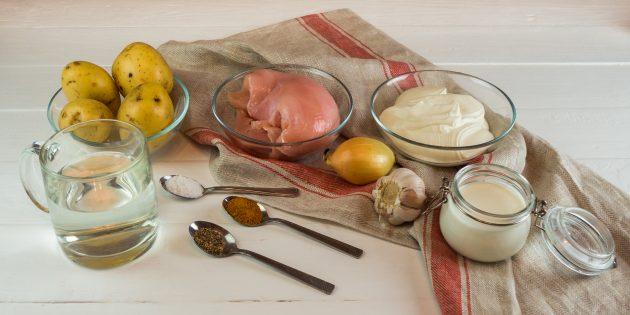 Картошка с курицей в сметанно-сливочном соусе: Ингредиенты