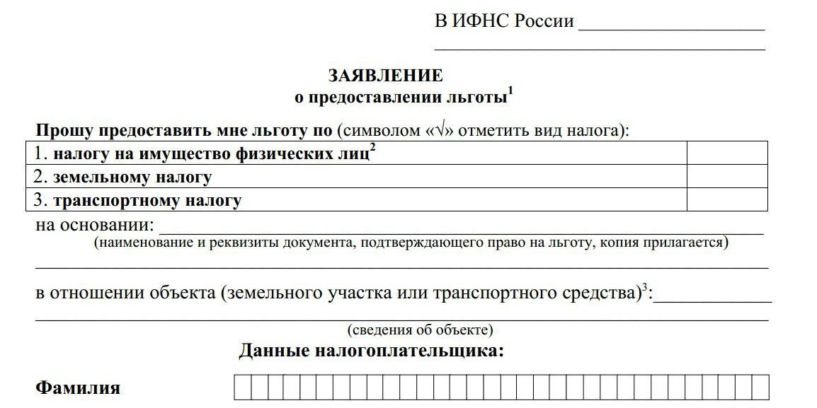 Ипотека документы на квартиру для оформления