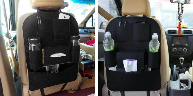 Органайзер для пассажиров