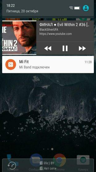youtube музыка слушать