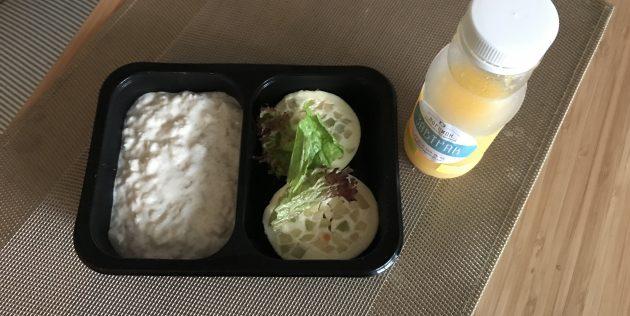 Eat4Health: завтрак