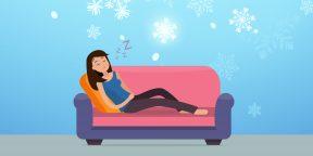 Почему на самом деле нужно спать в прохладной комнате