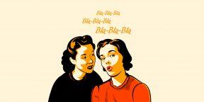 10 базовых правил хорошего разговора