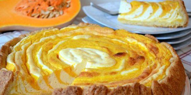 Тыквенный пирог с творогом и сгущёнкой