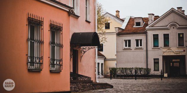 Куда поехать на ноябрьские праздники: Минск, Беларусь