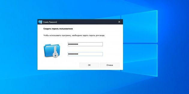 Как поставить пароль на папку Windows: установите утилиту Wise Folder Hider и запустите её