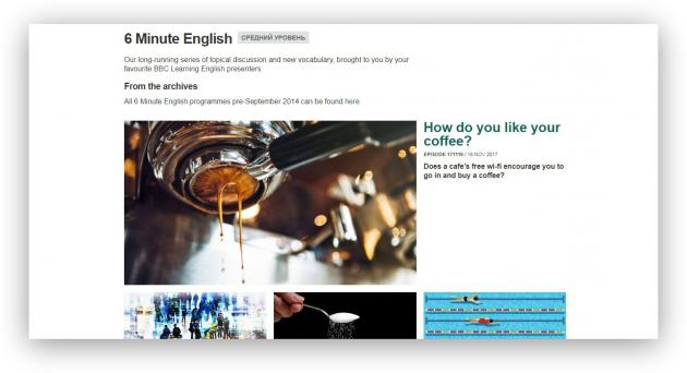 подкасты для изучения языка: 6 Minute English