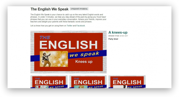 подкасты для изучения языка: The English We Speak