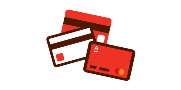 кредит наличными от банка