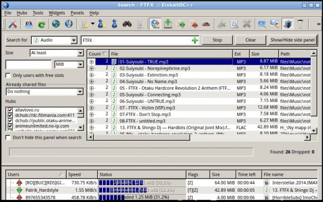 найти в интернете: как скачать файл через DC++