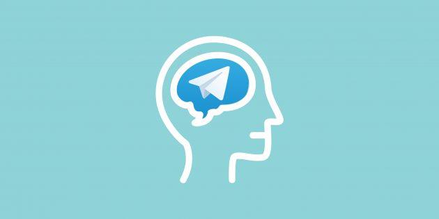 10 любопытных каналов в Telegram для самых любознательных