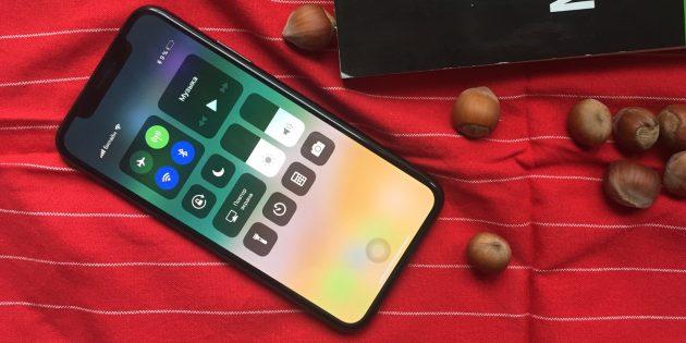 Как вернуть кнопку Home в iPhone X
